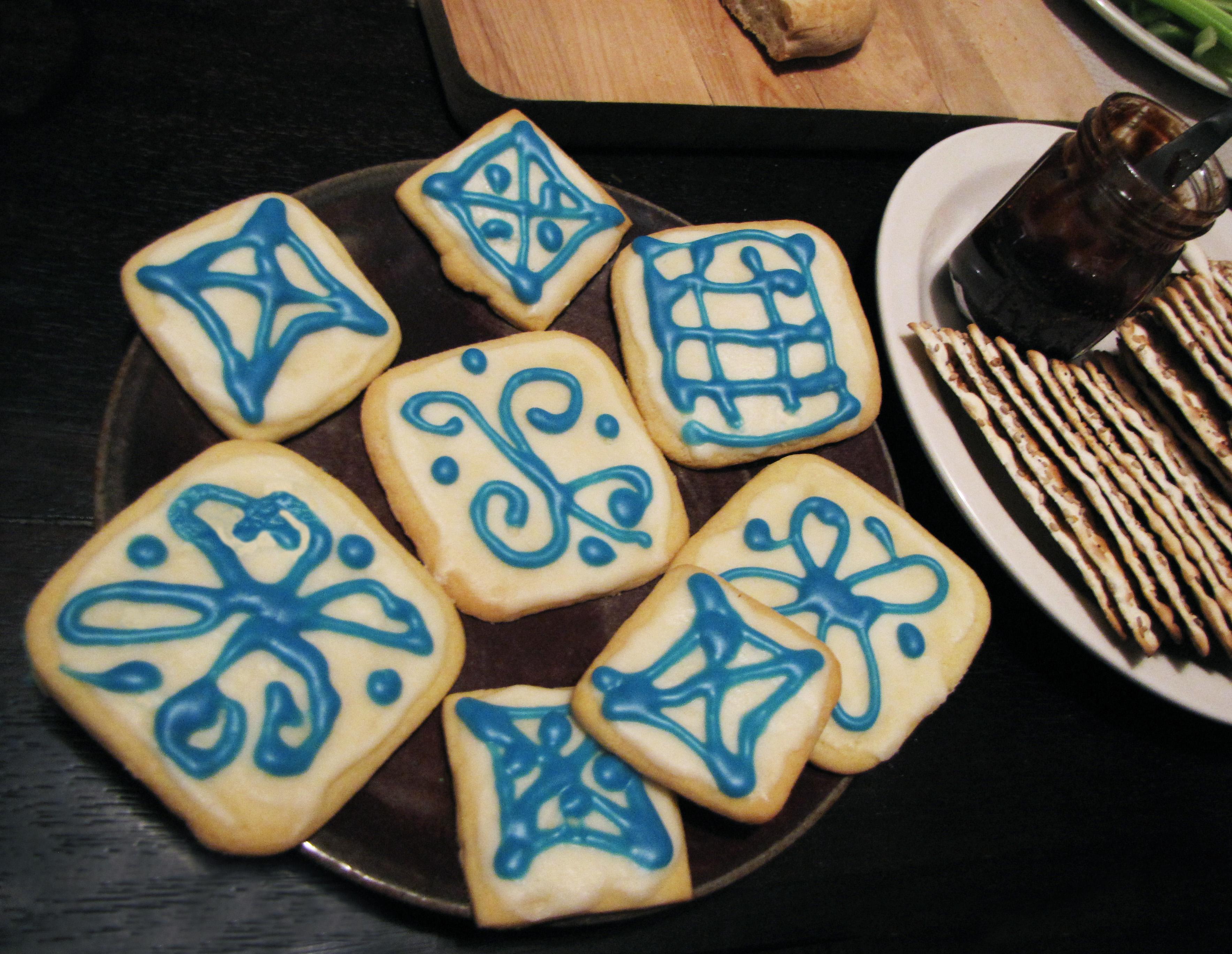 azulejos_cookies.jpg